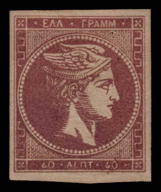 Lot 353 - GREECE-  LARGE HERMES HEAD 1880/86 athens printing -  Athens Auctions Public Auction 66 General Stamp Sale