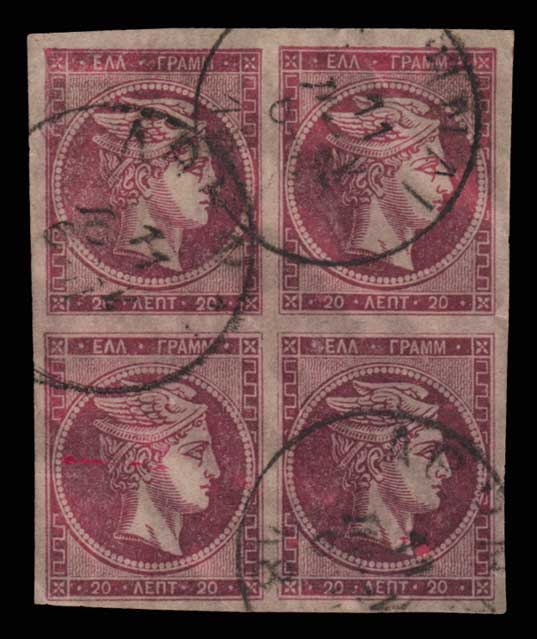 Lot 361 - GREECE-  LARGE HERMES HEAD 1880/86 athens printing -  Athens Auctions Public Auction 66 General Stamp Sale