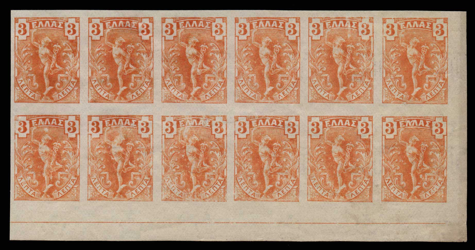 Lot 553 - -  1901/02 FLYING MERCURY & A.M. 1901/02 FLYING MERCURY & A.M. -  Athens Auctions Public Auction 88 General Stamp Sale