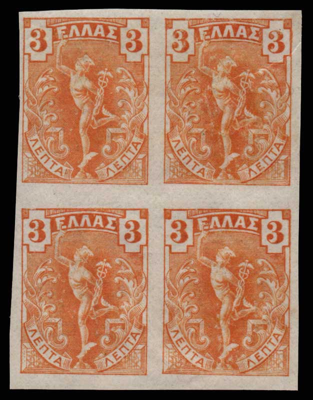 Lot 510 - -  1901/02 FLYING MERCURY & A.M. 1901/02 FLYING MERCURY & A.M. -  Athens Auctions Public Auction 74 General Stamp Sale