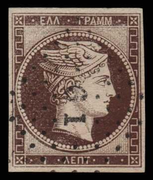 Lot 73 - -  LARGE HERMES HEAD 1861 paris print -  Athens Auctions Public Auction 75 General Stamp Sale
