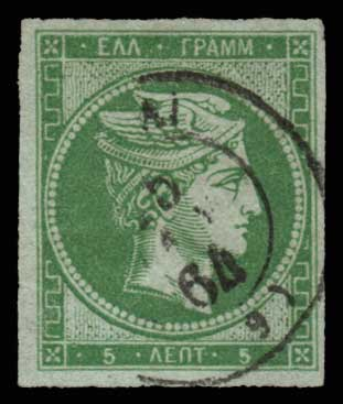Lot 88 - -  LARGE HERMES HEAD 1861/1862 athens provisional printings -  Athens Auctions Public Auction 72 General Stamp Sale