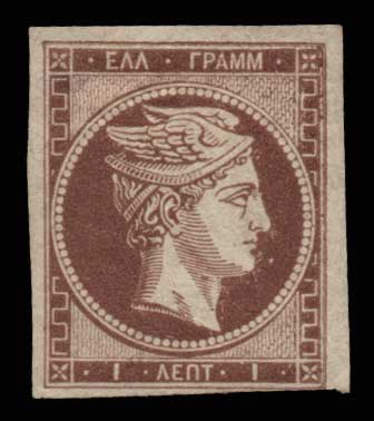 Lot 93 - large hermes head 1862/67 consecutive athens printings -  Athens Auctions Public Auction 72 General Stamp Sale