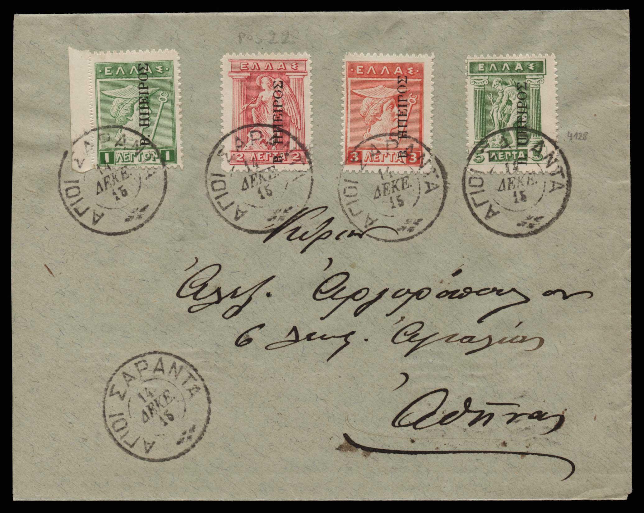 Lot 1125 - -  EPIRUS Epirus -  Athens Auctions Public Auction 70 General Stamp Sale