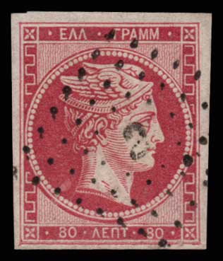 Lot 162 - -  LARGE HERMES HEAD 1862/67 consecutive athens printings -  Athens Auctions Public Auction 70 General Stamp Sale