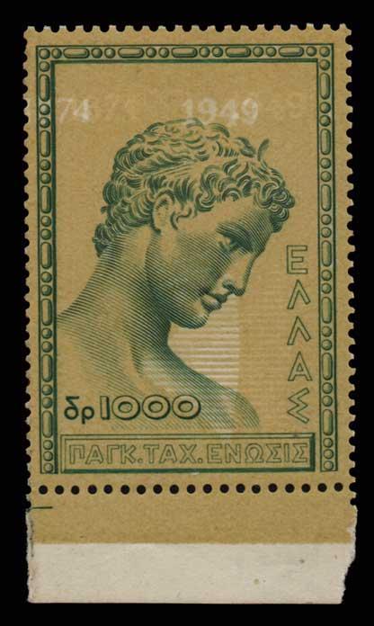 Lot 773 - - 1945-2013 1945-2013 -  Athens Auctions Public Auction 81General Stamp Sale