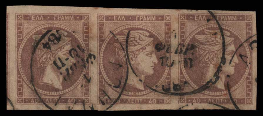 Lot 356 - GREECE-  LARGE HERMES HEAD 1880/86 athens printing -  Athens Auctions Public Auction 66 General Stamp Sale
