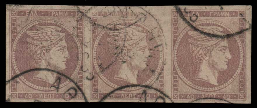 Lot 358 - GREECE-  LARGE HERMES HEAD 1880/86 athens printing -  Athens Auctions Public Auction 66 General Stamp Sale