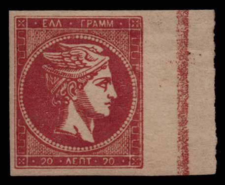 Lot 359 - GREECE-  LARGE HERMES HEAD 1880/86 athens printing -  Athens Auctions Public Auction 66 General Stamp Sale