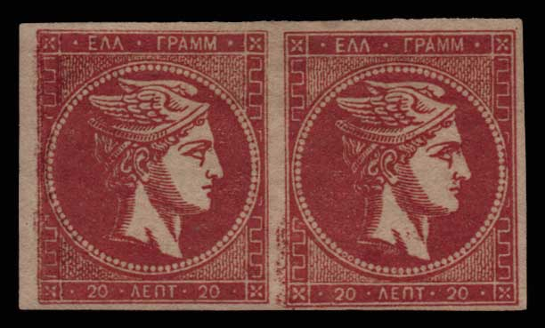 Lot 362 - GREECE-  LARGE HERMES HEAD 1880/86 athens printing -  Athens Auctions Public Auction 66 General Stamp Sale