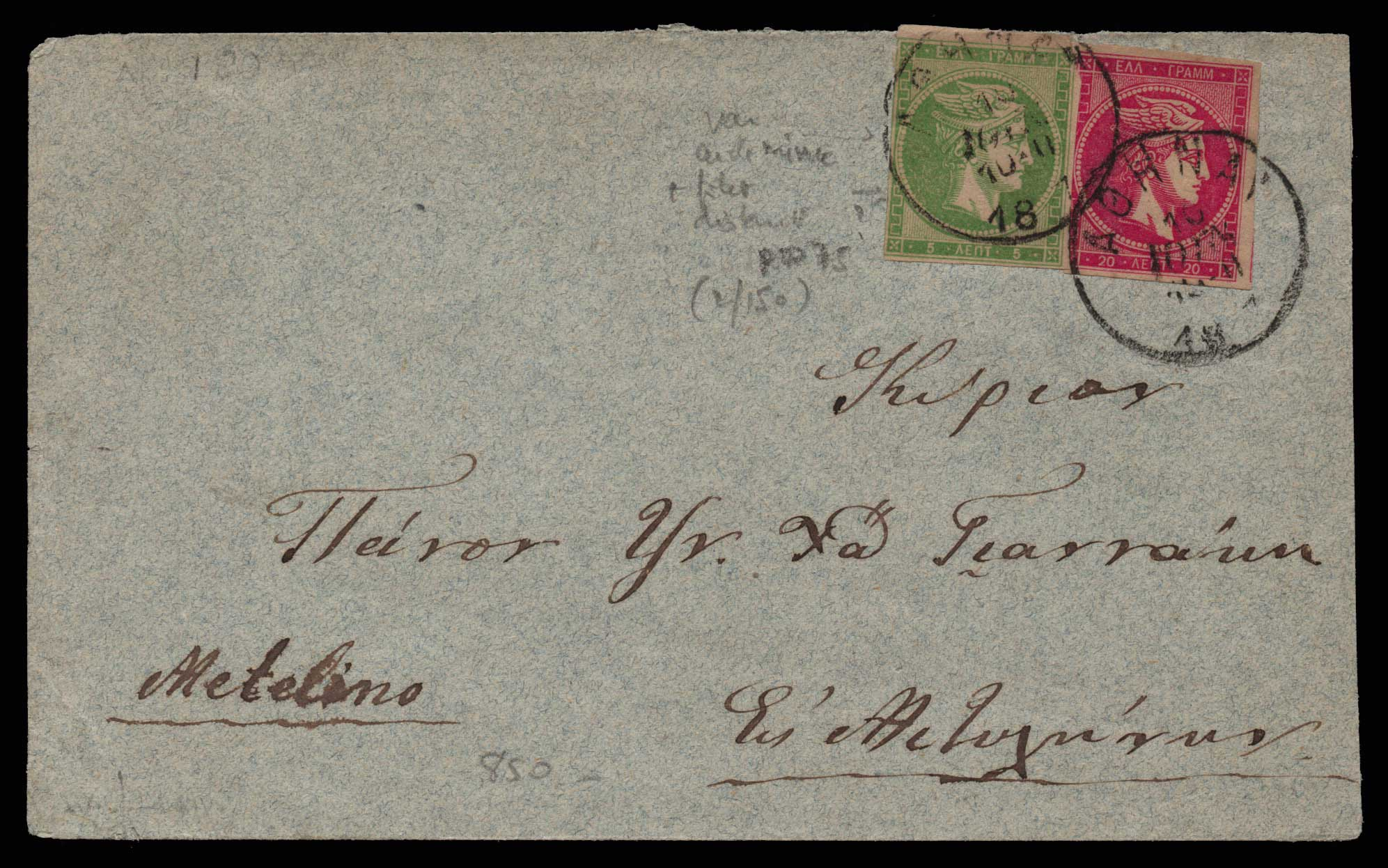 Lot 364 - GREECE-  LARGE HERMES HEAD 1880/86 athens printing -  Athens Auctions Public Auction 66 General Stamp Sale