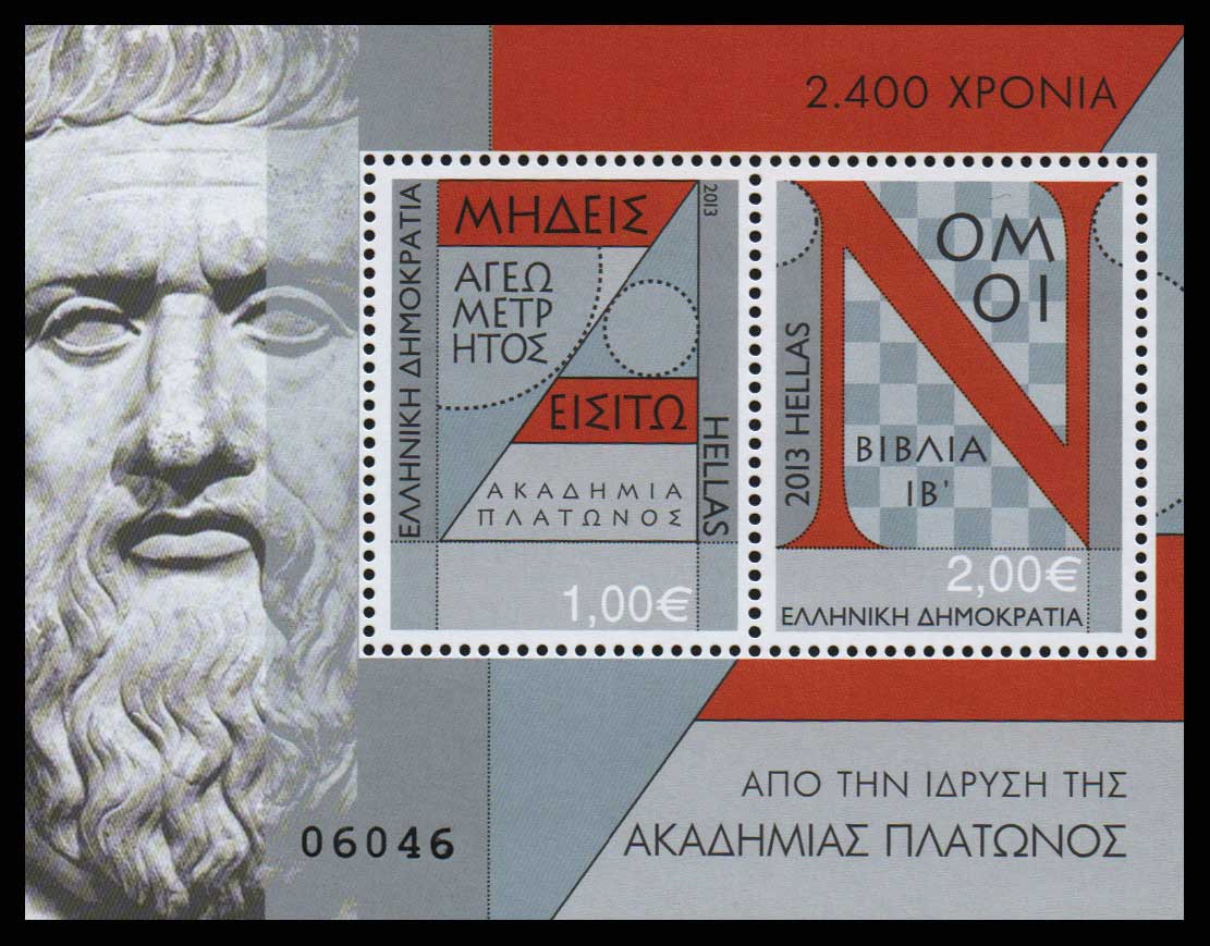 Lot 804 - GREECE- 1945-2013 1945-2013 -  Athens Auctions Public Auction 66 General Stamp Sale