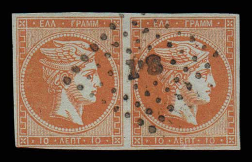 Lot 160 - -  LARGE HERMES HEAD 1862/67 consecutive athens printings -  Athens Auctions Public Auction 85 General Stamp Sale