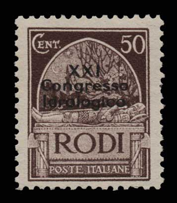 Lot 1096 - -  DODECANESE Dodecanese -  Athens Auctions Public Auction 86 General Stamp Sale