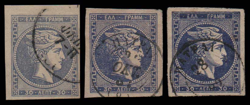 Lot 366 - GREECE-  LARGE HERMES HEAD 1880/86 athens printing -  Athens Auctions Public Auction 66 General Stamp Sale
