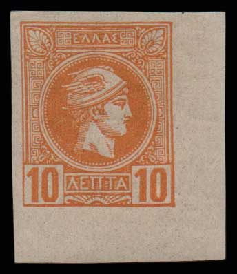 Lot 405 - -  SMALL HERMES HEAD Belgian print -  Athens Auctions Public Auction 75 General Stamp Sale