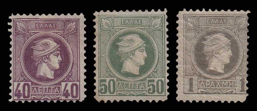 Lot 359 - -  SMALL HERMES HEAD Belgian print -  Athens Auctions Public Auction 92 General Stamp Sale