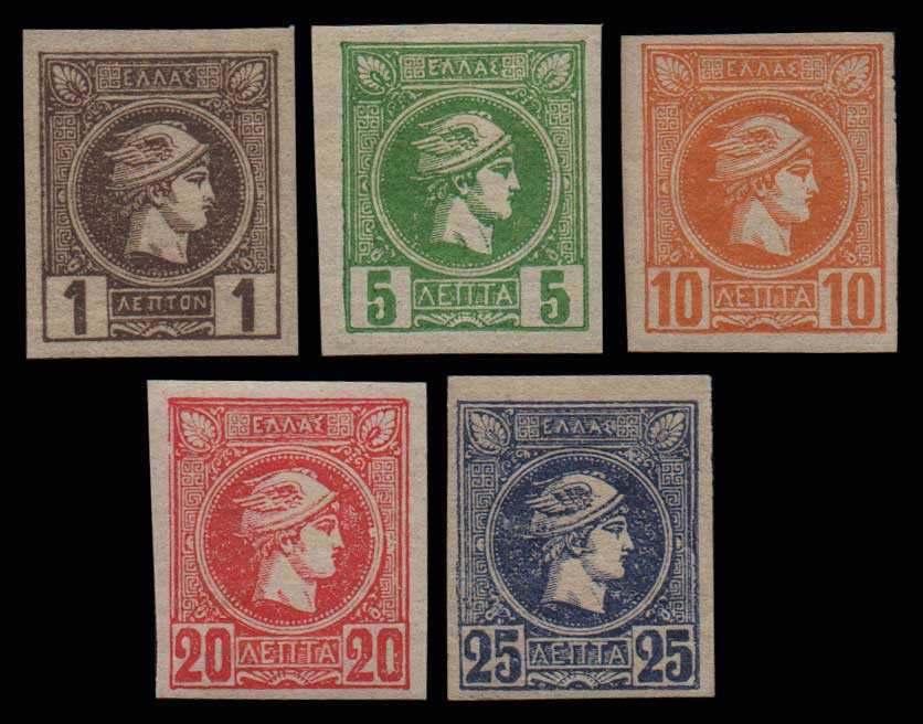 Lot 351 - -  SMALL HERMES HEAD ATHENSPRINTING - 1st PERIOD -  Athens Auctions Public Auction 70 General Stamp Sale