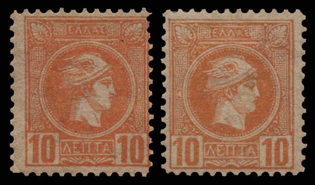 Lot 419 - -  SMALL HERMES HEAD ATHENSPRINTING - 1st PERIOD -  Athens Auctions Public Auction 75 General Stamp Sale