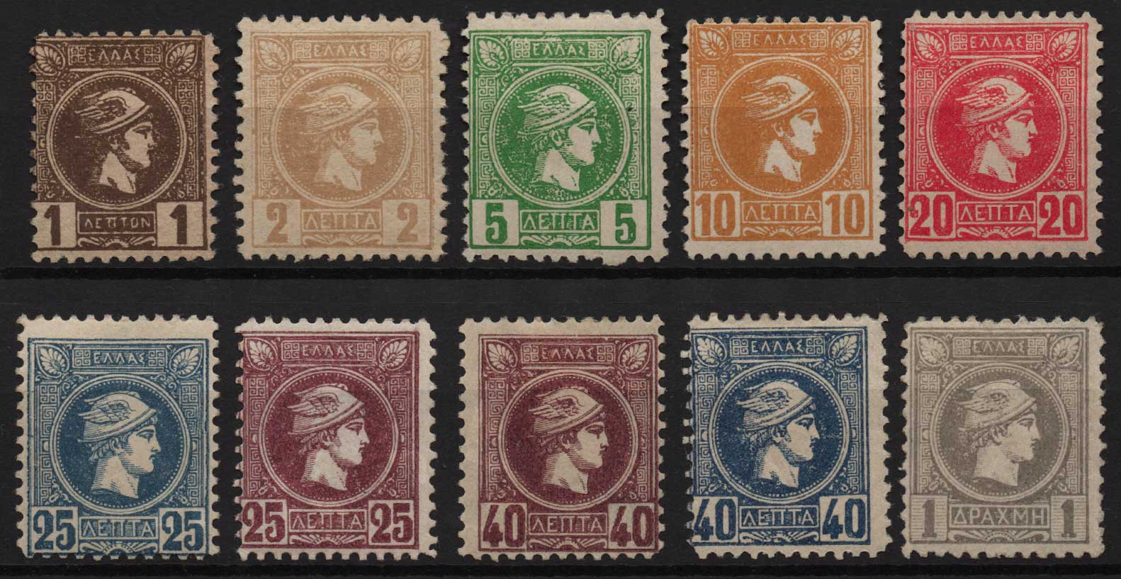 Lot 459 - -  SMALL HERMES HEAD ATHENSPRINTING - 2nd PERIOD -  Athens Auctions Public Auction 77 General Stamp Sale