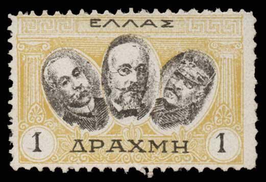 Lot 1587 - - PROOFS & ESSAYS PROOFS& ESSAYS -  Athens Auctions Public Auction 67 General Stamp Sale