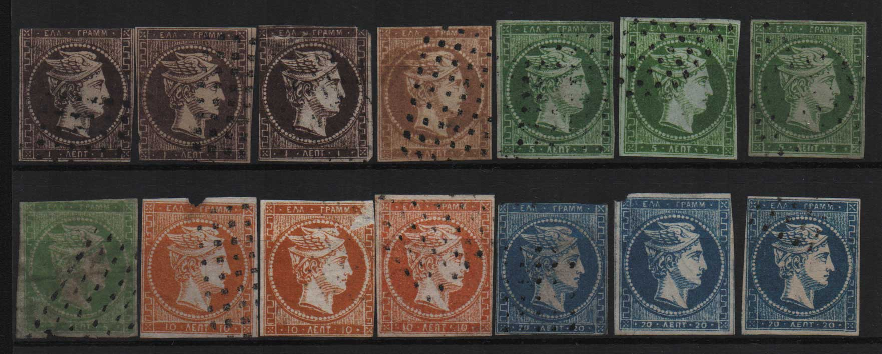 Lot 15 - - FORGERY forgery -  Athens Auctions Public Auction 67 General Stamp Sale