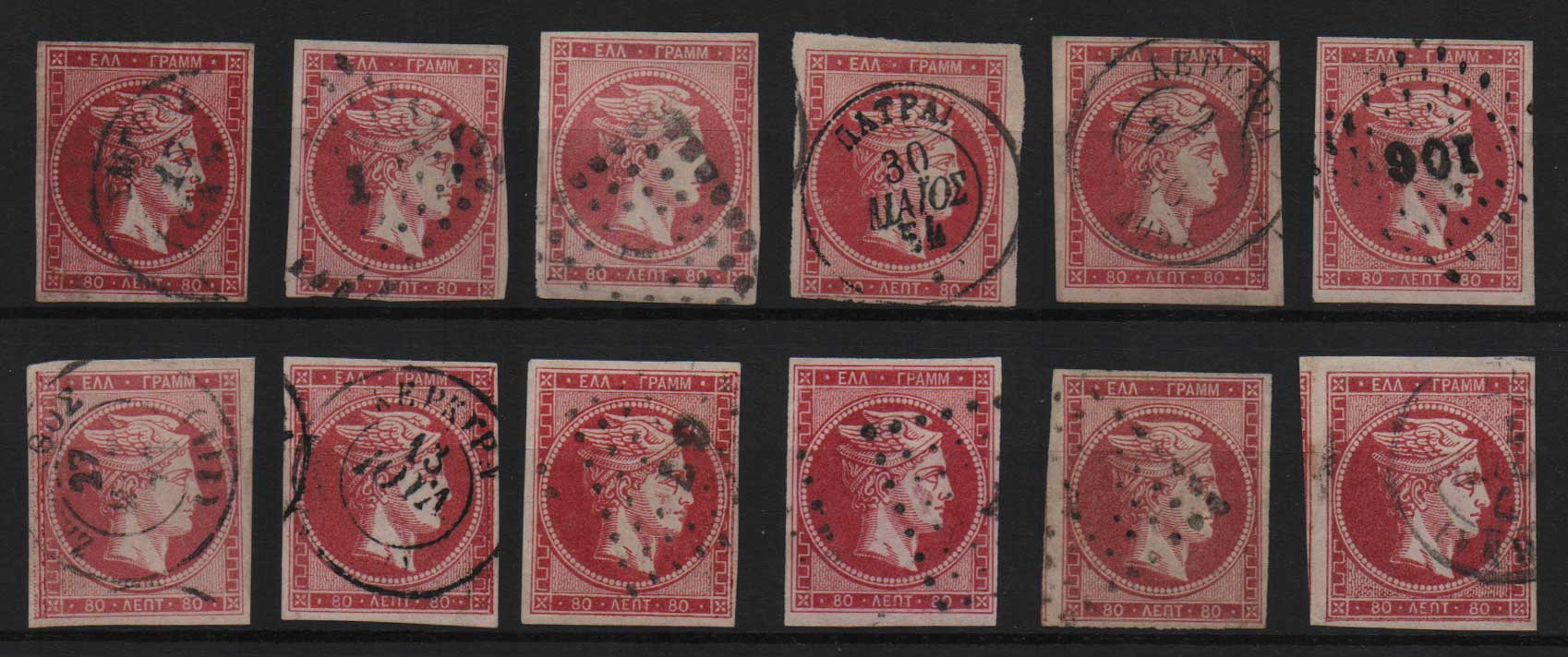 Lot 4 - -  LARGE HERMES HEAD large hermes head -  Athens Auctions Public Auction 67 General Stamp Sale
