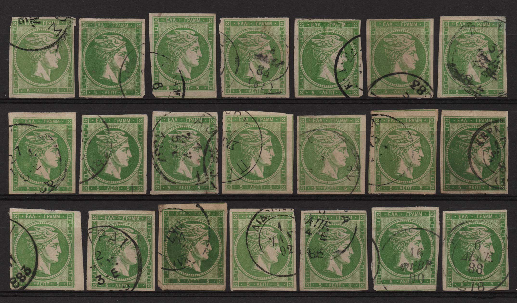 Lot 10 - -  LARGE HERMES HEAD large hermes head -  Athens Auctions Public Auction 67 General Stamp Sale