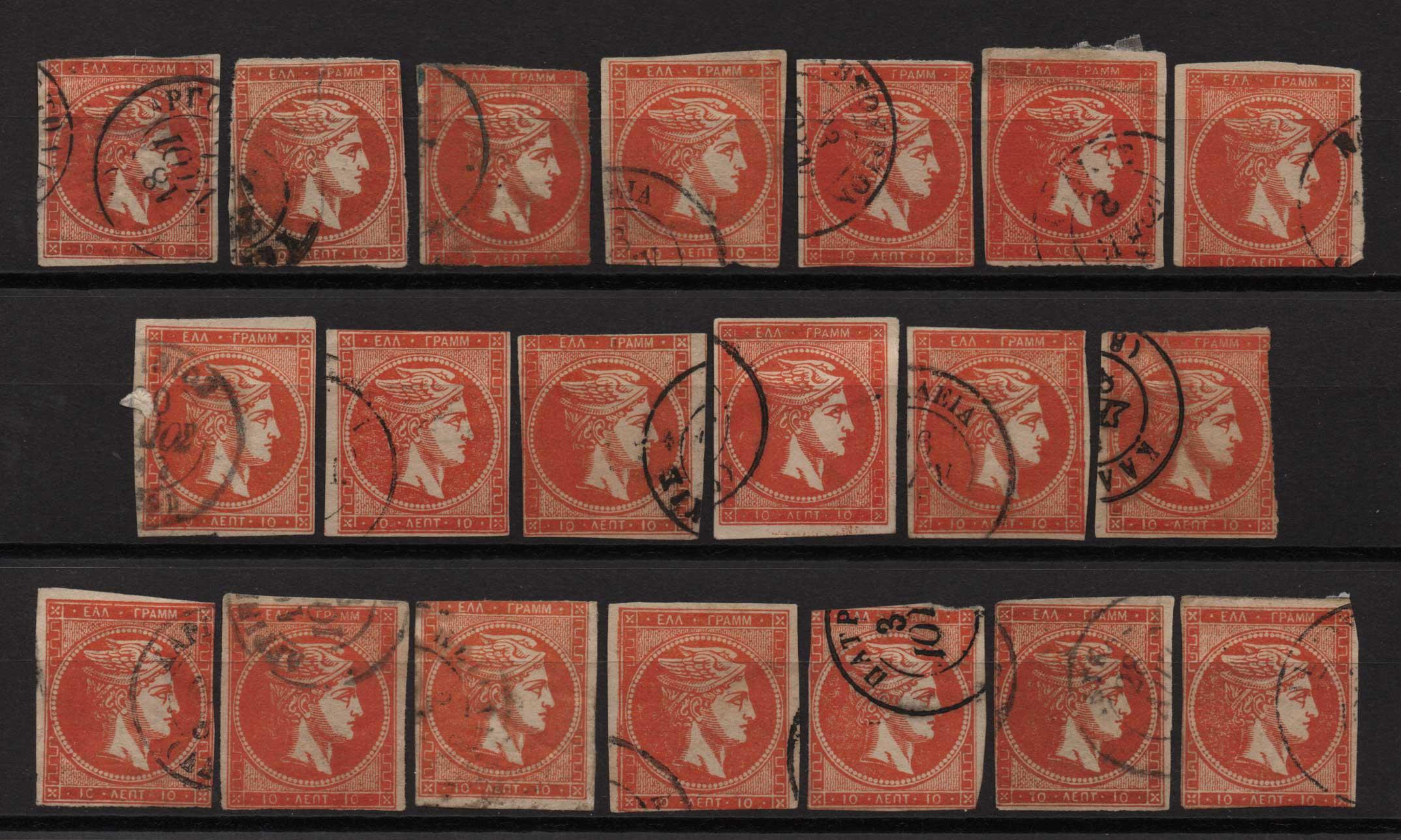 Lot 11 - -  LARGE HERMES HEAD large hermes head -  Athens Auctions Public Auction 67 General Stamp Sale