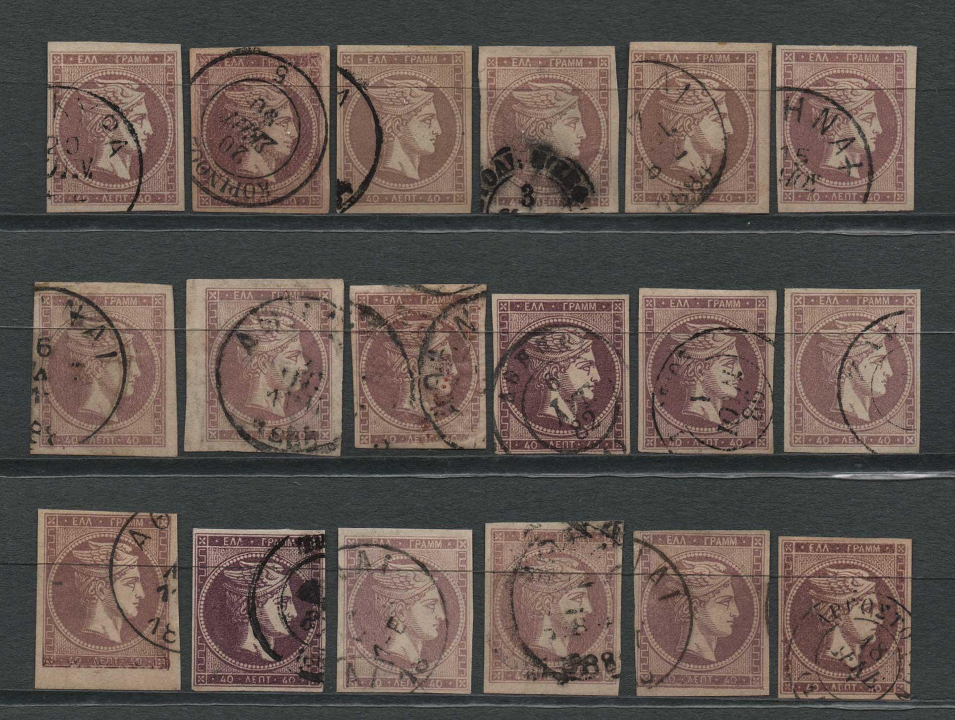 Lot 13 - -  LARGE HERMES HEAD large hermes head -  Athens Auctions Public Auction 67 General Stamp Sale