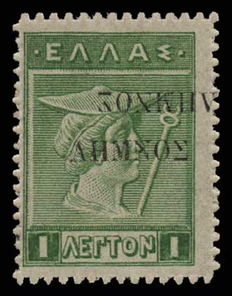 Lot 608 - -  1911 - 1923 λημνοσ ovpt. -  Athens Auctions Public Auction 76 General Stamp Sale