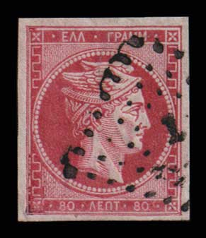 Lot 182 - -  LARGE HERMES HEAD 1862/67 consecutive athens printings -  Athens Auctions Public Auction 83 General Stamp Sale