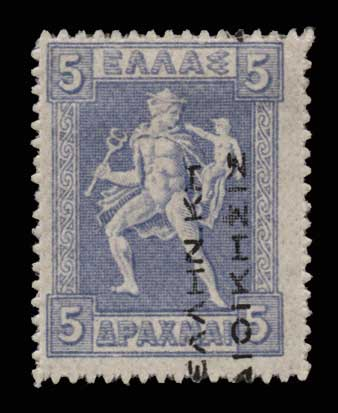 Lot 682 - -  1911 - 1923 ΕΛΛΗΝΙΚΗΔΙΟΙΚΗΣΙΣ -  Athens Auctions Public Auction 84 General Stamp Sale