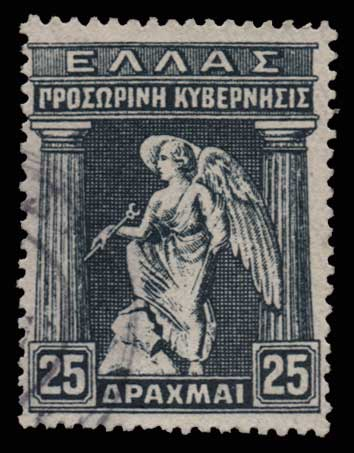 Lot 671 - -  1911 - 1923 E.T. OVPT. & PROVISIONAL GOVERNMENT -  Athens Auctions Public Auction 68 General Stamp Sale