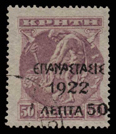 Lot 741 - -  1911 - 1923 επαναστασισ 1922  ovpt. -  Athens Auctions Public Auction 80