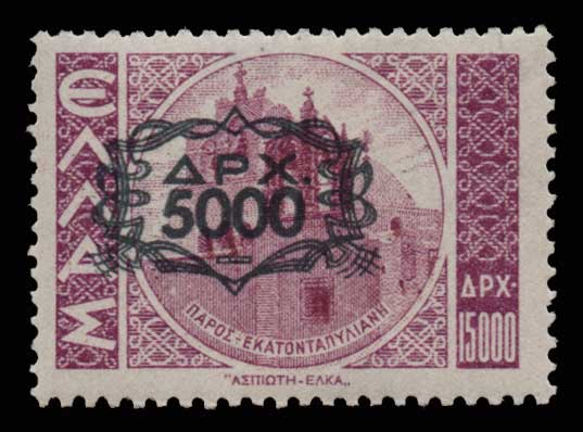 Lot 742 - - 1945-2013 1945-2013 -  Athens Auctions Public Auction 68 General Stamp Sale
