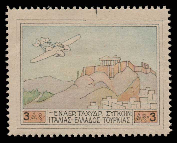 Lot 907 - -  AIR-MAIL ISSUES Air-mail issues -  Athens Auctions Public Auction 70 General Stamp Sale