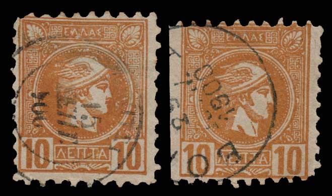 Lot 467 - -  SMALL HERMES HEAD ATHENSPRINTING - 3rd PERIOD -  Athens Auctions Public Auction 83 General Stamp Sale