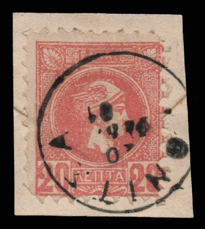 Lot 468 - -  SMALL HERMES HEAD ATHENSPRINTING - 3rd PERIOD -  Athens Auctions Public Auction 75 General Stamp Sale