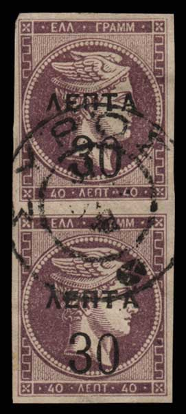 Lot 509 - -  OVERPRINTS ON HERMES HEADS & 1896 OLYMPICS OVERPRINTS ON HERMES HEADS & 1896 OLYMPICS -  Athens Auctions Public Auction 88 General Stamp Sale