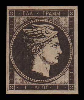 Lot 64 - - PROOFS & ESSAYS PROOFS& ESSAYS -  Athens Auctions Public Auction 90 General Stamp Sale