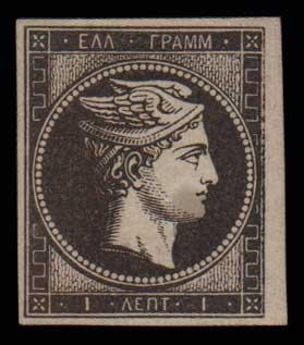 Lot 24 - - PROOFS & ESSAYS PROOFS& ESSAYS -  Athens Auctions Public Auction 69 General Stamp Sale