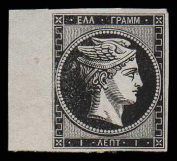 Lot 67 - - PROOFS & ESSAYS PROOFS& ESSAYS -  Athens Auctions Public Auction 75 General Stamp Sale