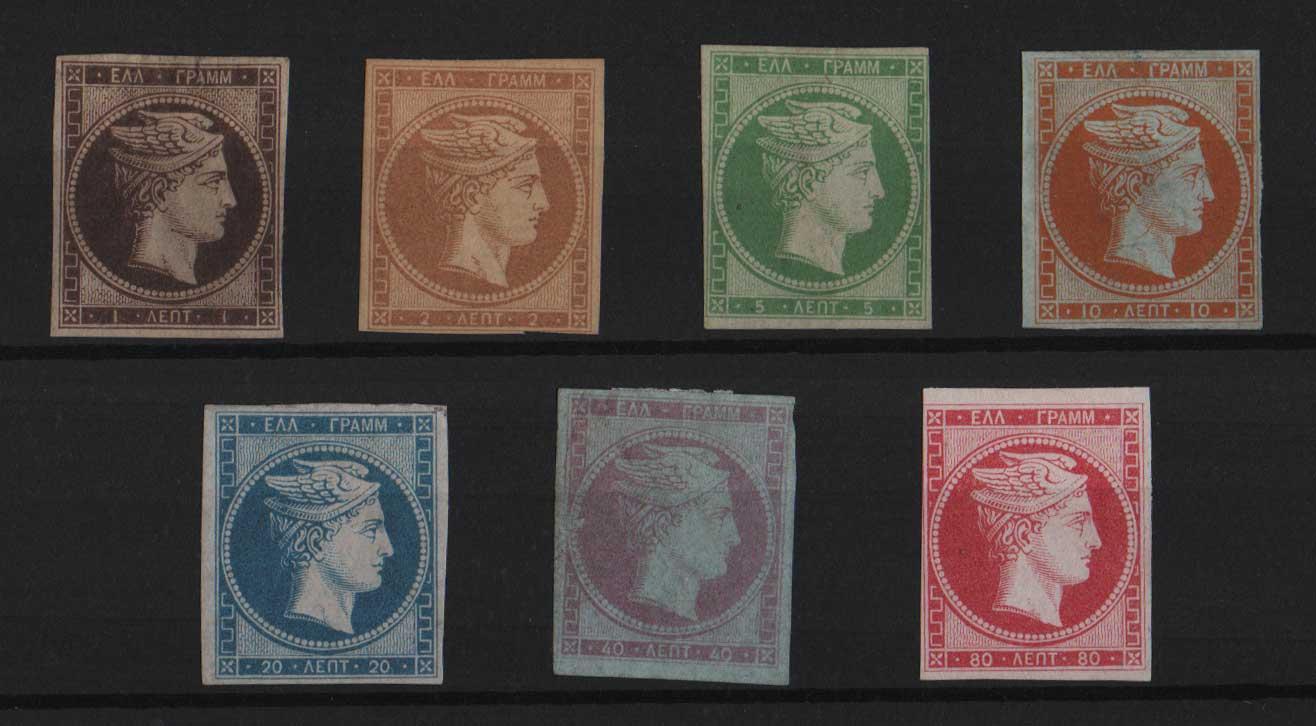 Lot 1 - -  LARGE HERMES HEAD large hermes head -  Athens Auctions Public Auction 67 General Stamp Sale