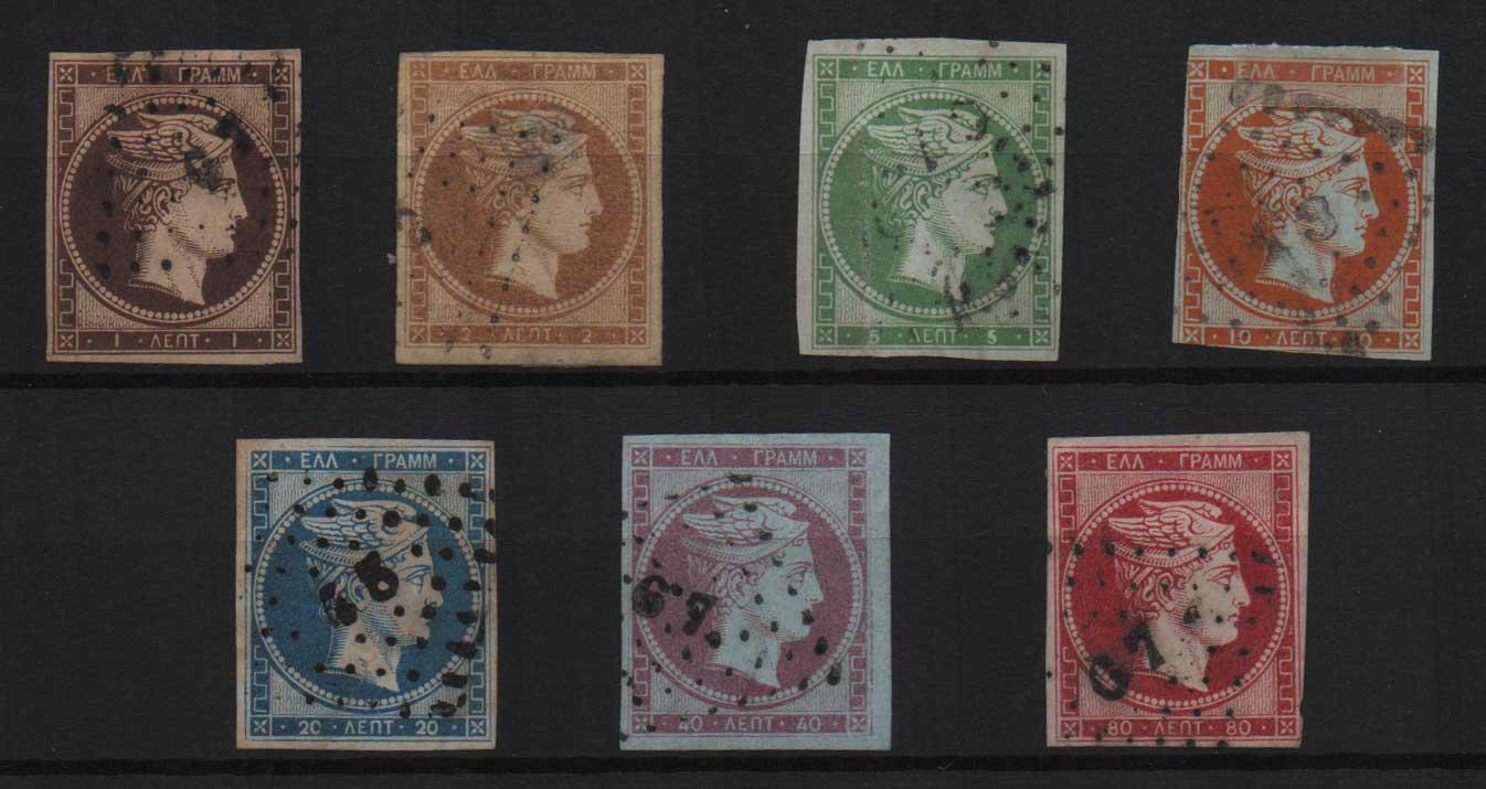 Lot 2 - -  LARGE HERMES HEAD large hermes head -  Athens Auctions Public Auction 67 General Stamp Sale