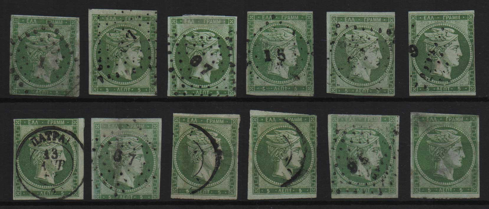 Lot 3 - -  LARGE HERMES HEAD large hermes head -  Athens Auctions Public Auction 67 General Stamp Sale