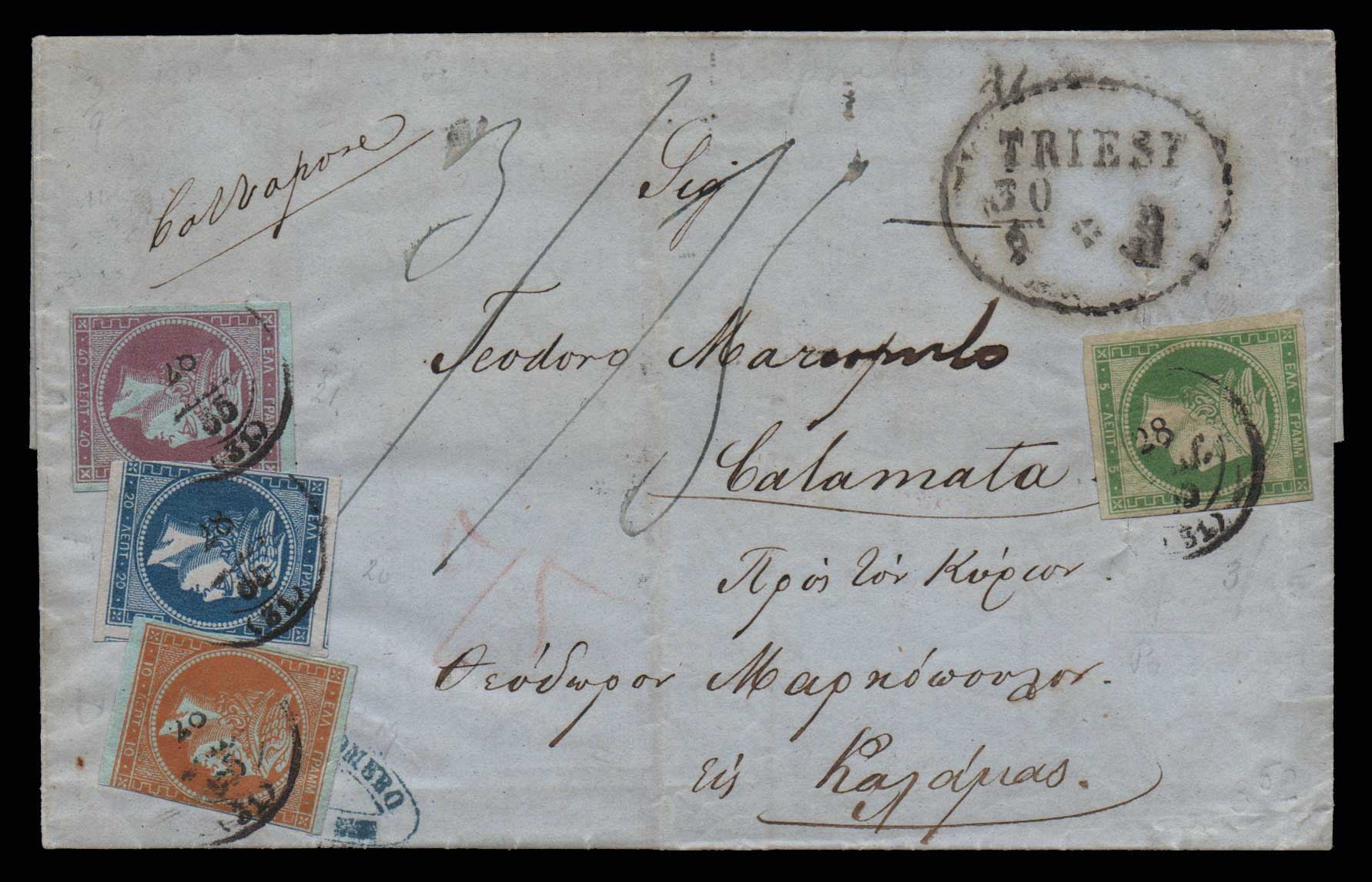 Lot 176 - -  LARGE HERMES HEAD 1862/67 consecutive athens printings -  Athens Auctions Public Auction 73 General Stamp Sale