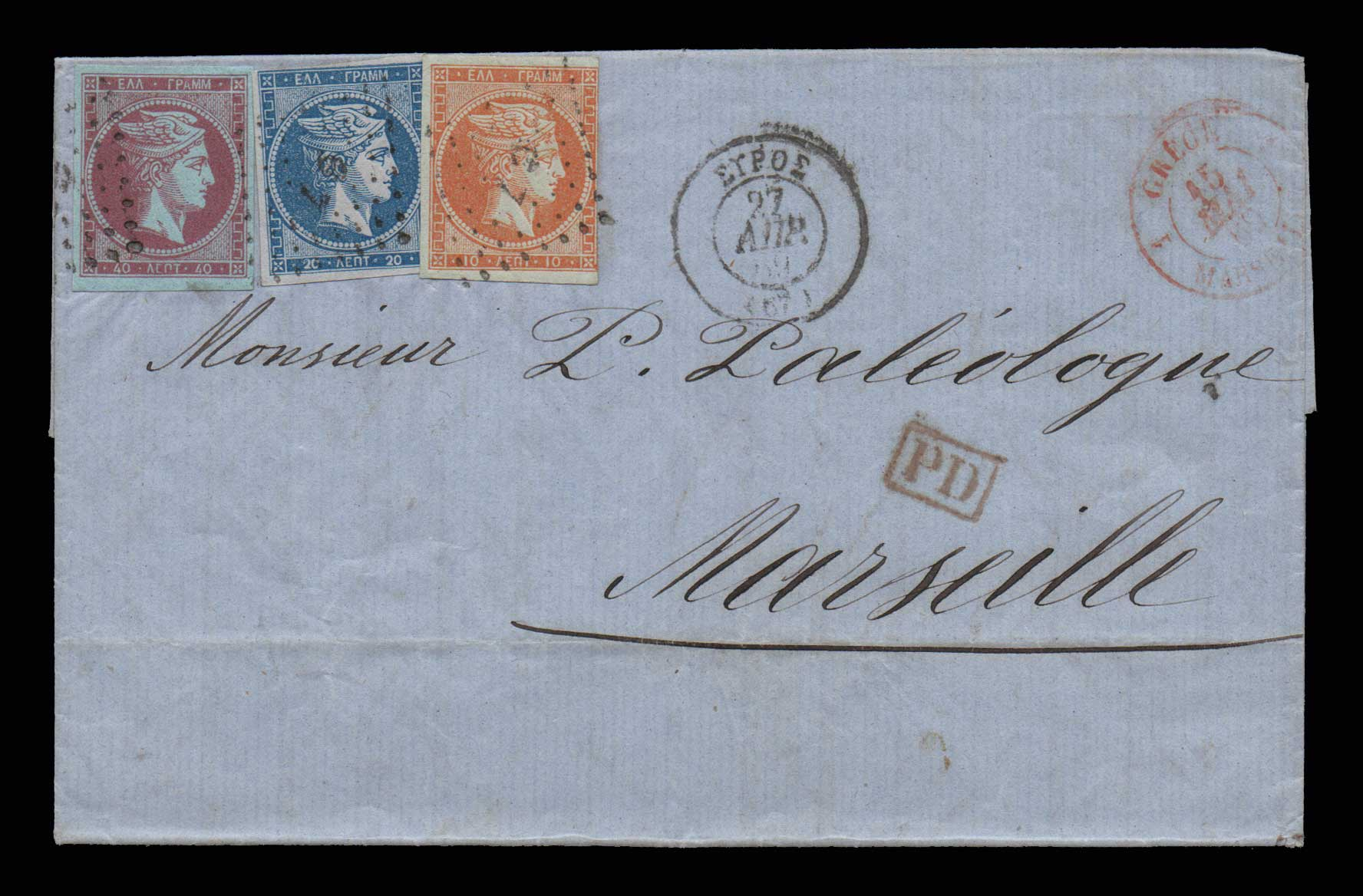 Lot 228 - -  LARGE HERMES HEAD 1867/1869 cleaned plates. -  Athens Auctions Public Auction 74 General Stamp Sale