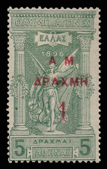 Lot 435 - -  OVERPRINTS ON HERMES HEADS & 1896 OLYMPICS OVERPRINTS ON HERMES HEADS & 1896 OLYMPICS -  Athens Auctions Public Auction 89 General Stamp Sale