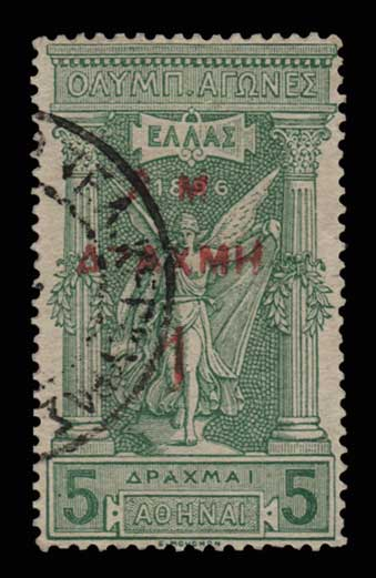 Lot 576 - -  OVERPRINTS ON HERMES HEADS & 1896 OLYMPICS OVERPRINTS ON HERMES HEADS & 1896 OLYMPICS -  Athens Auctions Public Auction 85 General Stamp Sale
